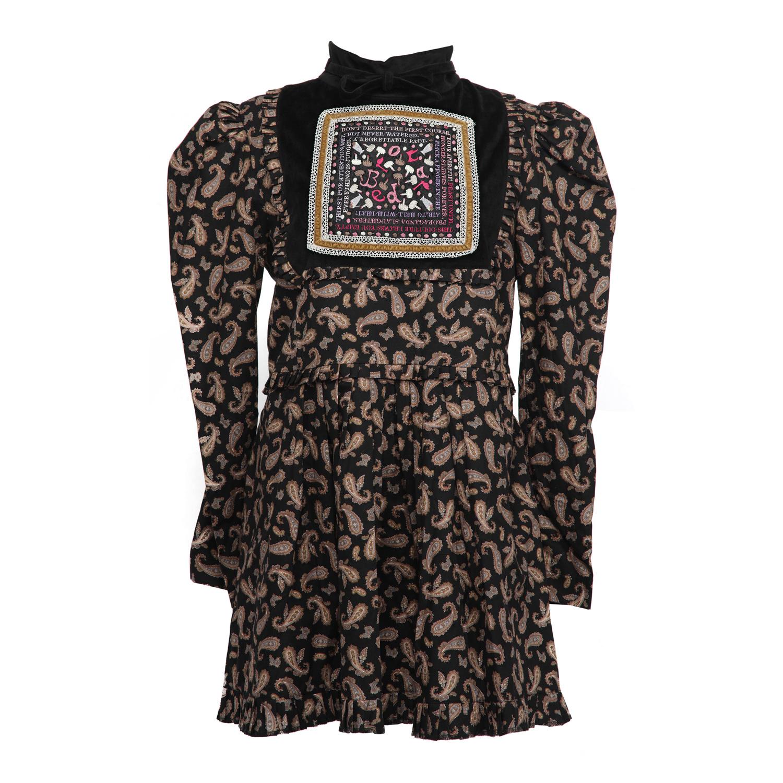 Your Aperitif Bib Dress